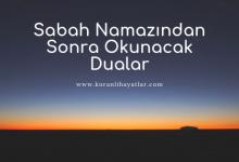 Photo of Sabah Namazından Sonra Dua